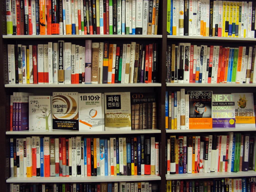 책들.jpg